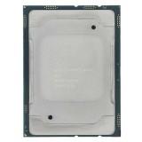 Intel Xeon Gold 5120