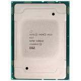 Intel Xeon Gold 5217