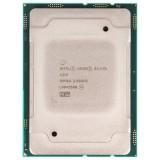 Intel Xeon Silver 4215