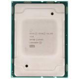 Intel Xeon Silver 4216